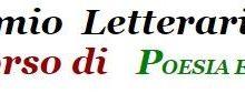 """Nuova edizione del Premio letterario """"San Benedetto nel cuore"""""""