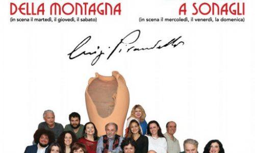 DAL 10 LUGLIO 22^ PIRANDELLIANA NEL GIARDINO DI SANT'ALESSIO ALL'AVENTINO